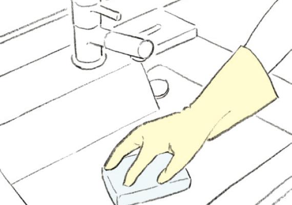 ボウルを洗う